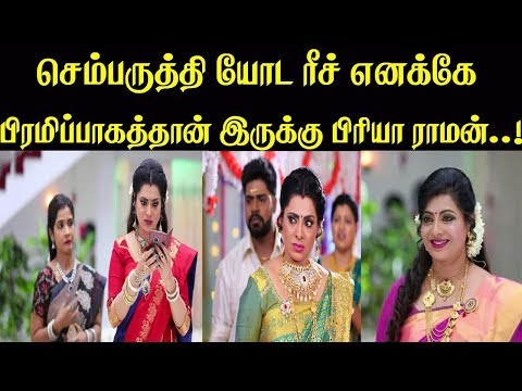 How To Download all Tamil serial,showes on tamil by Lens Technic and