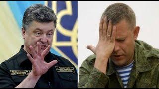 Украина готовит большую войну