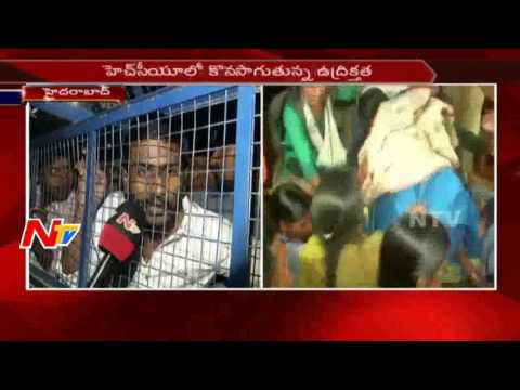 Tension Situation Continues at HCU || Police Arrest Students & Rohith Vemula Mother || NTV