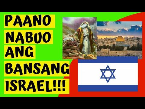 Paano Naging Bansa Ang Israel!Alam Nyo Ba To?(How Did Israel Became A Country?)