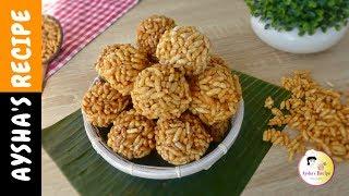 মুড়ির মোয়া || Bangladeshi Murir Moa/Naru Recipe | Murmura Laddu-Puffed Rice Laddu