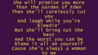 She's Always a woman to me - billy joel - lyrics