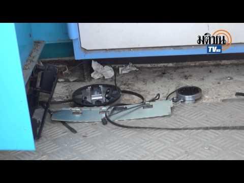 งัดตูเอทีเอ็มรถโมบายแบงก์กรุงไทย มติชนออนไลน์