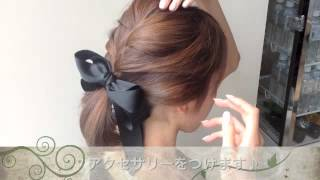 Repeat youtube video AFLOAT JAPAN簡単ヘアアレンジ動画♪