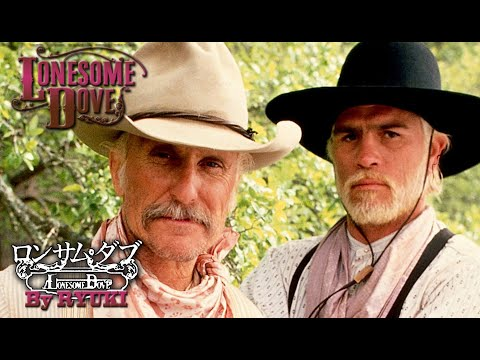 Lonesome Dove Theme (by RYUKI)