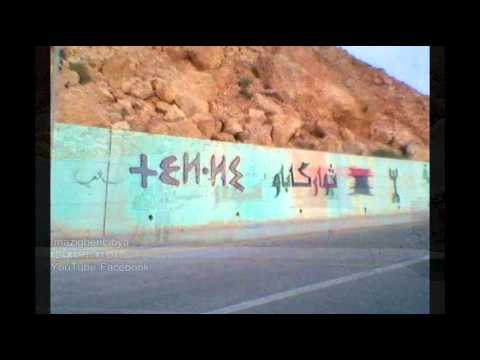 Imazighen Imula (Ferhat), Ayen righ ♪♪ شـهـداء نـالـوت وجـادو 2011