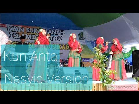 Arrahmah-Kun Anta Nasyid Version