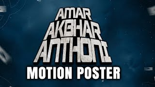 Amar Akbhar Anthoni (Amar Akbar Anthony) 2019 Official Motion Poster | Ravi Teja, Ileana D'Cruz
