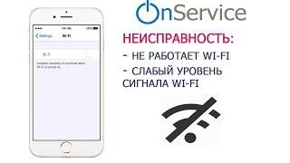 iPhone 6 - 6 Plus не работает Wi-Fi , слабый сигнал Wi-Fi (РЕШЕНИЕ)