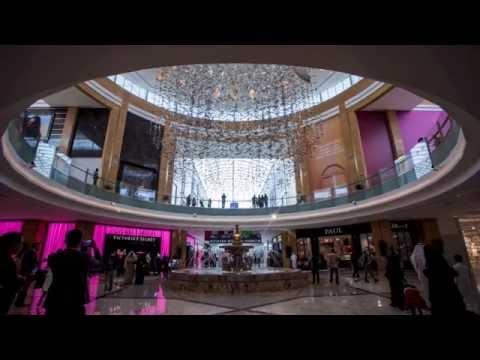 Mall of Qatar Soft Opening 2016
