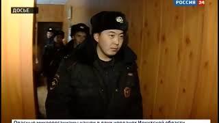 По раскрытию преступлений Иркутская область — на 13 месте