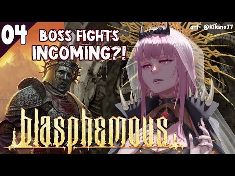 【Blasphemous #04】The Blaspheming Continues!? Late into the Night!  #hololiveEnglish #holoMyth