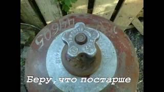 Как откручивался вентиль с газового баллона  How to Unscrew the Valve from a Gas cylinder