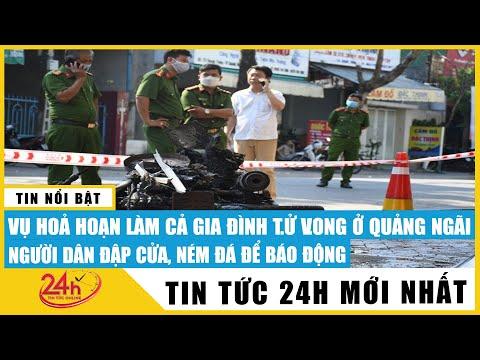 Hé lộ nguyên nhân Vụ hỏa hoạn thương tâm làm cả gia đình tử vong ở Quảng Ngãi. Tin An Ninh mới