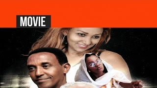 Eritrea - Msgna Fishation - Hidget | ሕድገት - New Eritrean Movie 2015