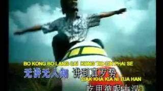 一百万(福建歌)黄一飞 One Million Dollars (with karaoke lyrics)