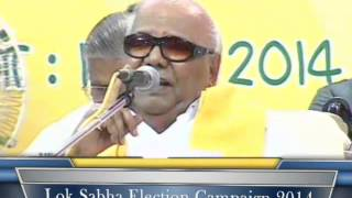 Kalaignar Karunanidhi Speech at Thanjavur Election Campaign Meeting