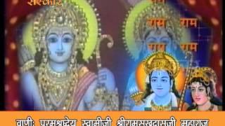 Bhav Nirzar | Ramsukhdasji Maharaj | Burai Rahit | Ep # 20 Part 1