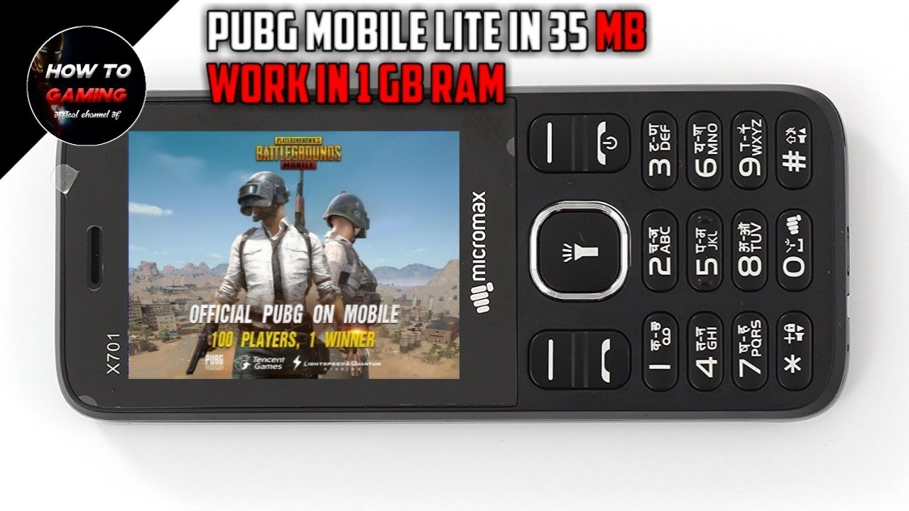 Pubg Lite How To Download Pubg Mobile Lite In India: PUBG MOBILE LITE IN 35 MB WORK IN 1 GB RAM