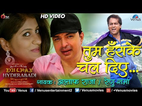 Altaf Raja | Tum Has Ke Chal Diye | तुम हँसके चल दिए | Dulhan Hyderabadi | Latest Romantic Song 2017