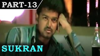 Video Sukran (2005) – Vijay - Ravi Krishna - Rambha - Movie In Part 13/16 download MP3, 3GP, MP4, WEBM, AVI, FLV Oktober 2017