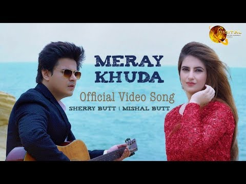 Meray Khuda | Sherry Butt & Mishal Butt | New Song | Romantic Song