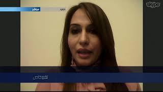 السعودية: جدل حول تسييس حقوق المرأة؟ الجزء الثاني