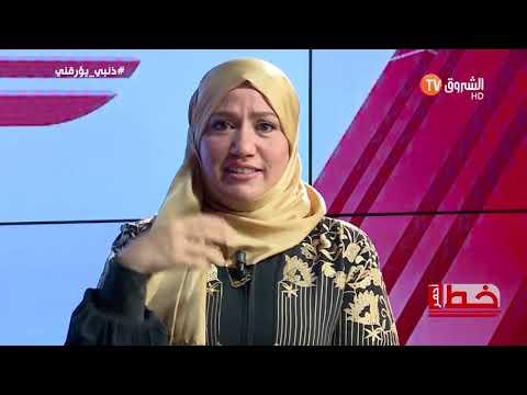 الفيديو الذي أبكى الجميع| شاهد عون أمن في سوناطراك يخلص أكثر من أستاذ في بلادنا الجزائر