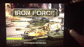 iron force  ЛЛ   легион  Звезда Руси играет против --istanbul--China--Урал
