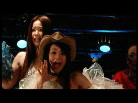 Trailer do filme Sumo Vixens