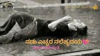 Nanna Bennalina || Raate || Sonu Nigam || Kannada Song