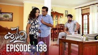 Thoodu | Episode 138 - (2019-08-28) | ITN Thumbnail