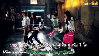 [Karaoke] 2NE1 - Fire (Street Ver.) [Thaisub]