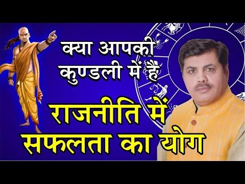 RAJNITI L Arvind Kejriwal Ji L Kamal Shrimali L Khel Graho Ka