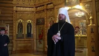 Слово митрополита Ферапонта в Неделю 10-ю по Пятидесятнице