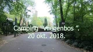 4K. Streetview Amsterdam noord. Camping Vliegenbos.  okt 2018.