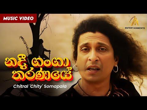 Nadee Ganga Tharanaye - Chitral