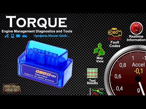 настройка torque pro для chevrolet lacetti