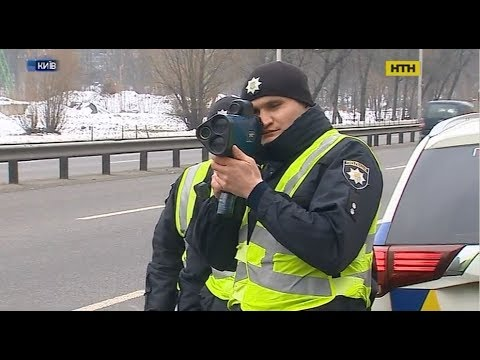 Відсьогодні на дорогах України стало ще більше радарів TruCam
