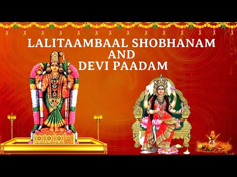 Navratri Special Songs 2019 | Goddess Durga Devi Songs | Tamil Devotional Songs