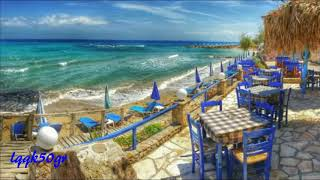 Cover images Instrumental Greek Music Beautiful  Relaxing