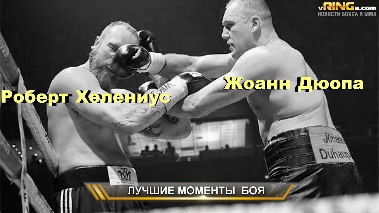 Александр Поветкин vs. Бермейн Стиверн: промо-видео от vRINGe.com