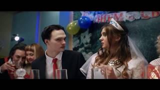 Кузьма - ГРЕМЕЛА СВАДЬБА (премьера клипа)