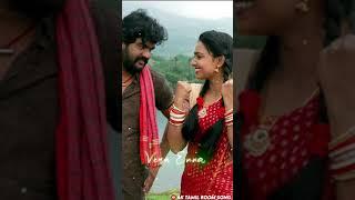 💞Varen varen UN kooda varen 💞 love WhatsApp status video 💕 4K Tamil Room Song 🎧