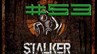 "Stalker Online. База ""Закат"". #53"