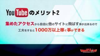 Youtube で毎月10万円の不労所得を手に入れる。 ⇒ http://msd11.com/070...
