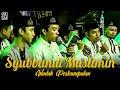 """NEW"" Allahumma Sholli Ala Sayyidina Versi Indonesia - Syubbanul Muslimin"