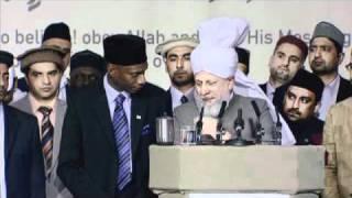 Khuddam-ul-Ahmadiyya UK, Ijtema 2010: Nazm (Urdu)
