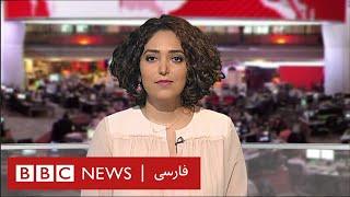 اخبار ساعت شش عصر - یکشنبه ۲۷ بهمن