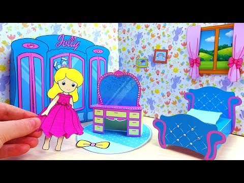 Paper Dolls 👸 💎Princess Awesome Bedroom for Princess Doll
